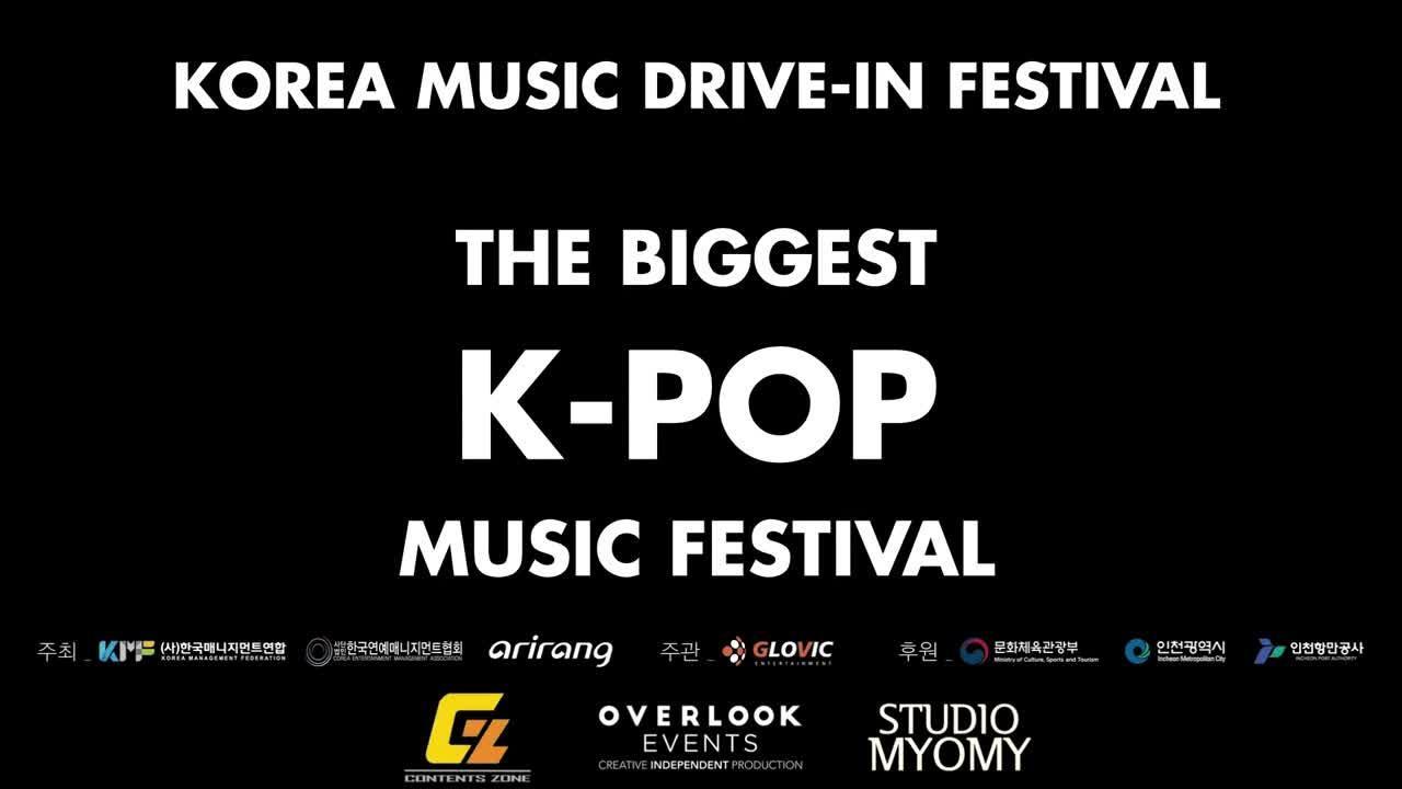 Streamlike livestreams the Korea Music Drive-In Festival